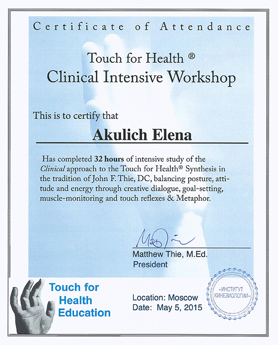 Clinical Touch for Health