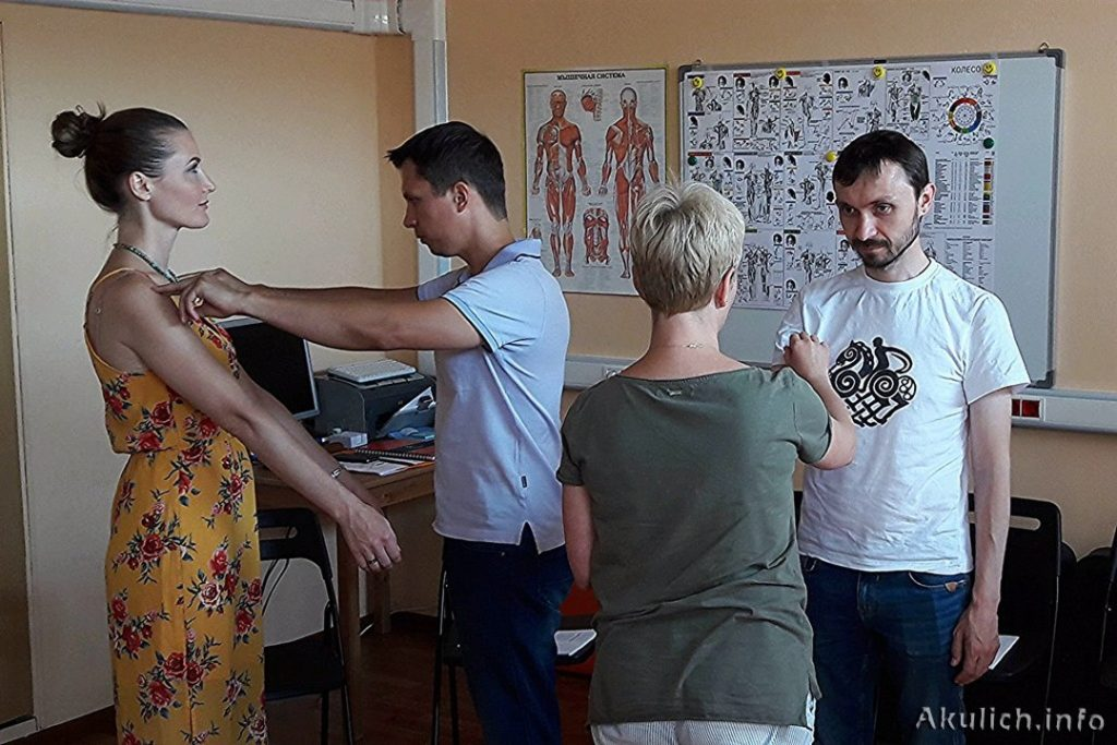 Обучение методу Touch For Health — Целебное прикосновение