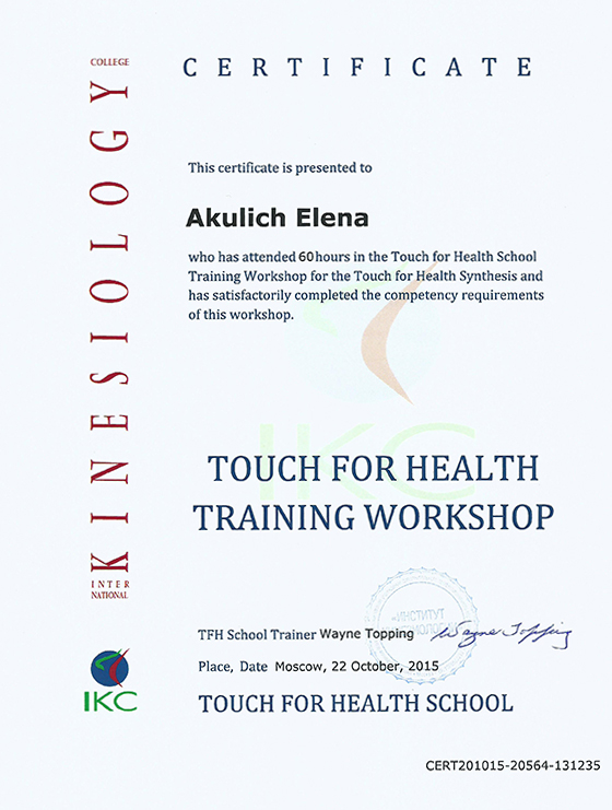 TFH_Training worksshop