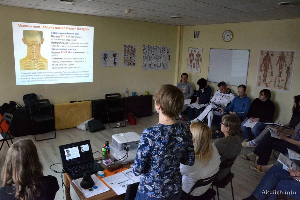 Обучение Touch for Health, семинар Целебное Прикосновение, курс Touch for Health - Целебное Прикосновение