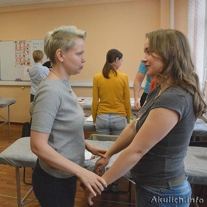 Обучение методу Кинерджетика в Москве