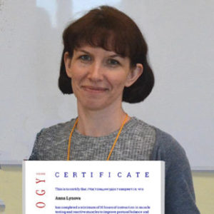 Анна Лынова отзыв о методе Целебное Прикосновение